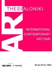 artthess-1dec-2016-poster