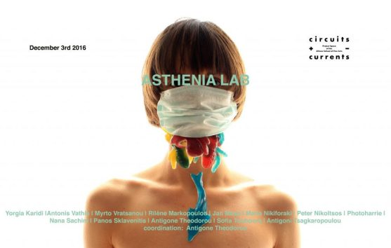 feature-image-ASTHENIA-LAB-1024x648