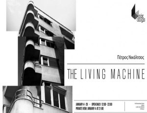 Petros_Nikoltsos_the_living_machine_sto_six_dogs11